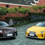 #LexusLS or #LexusLC? Which would you take for the #BankHoliday weekend?