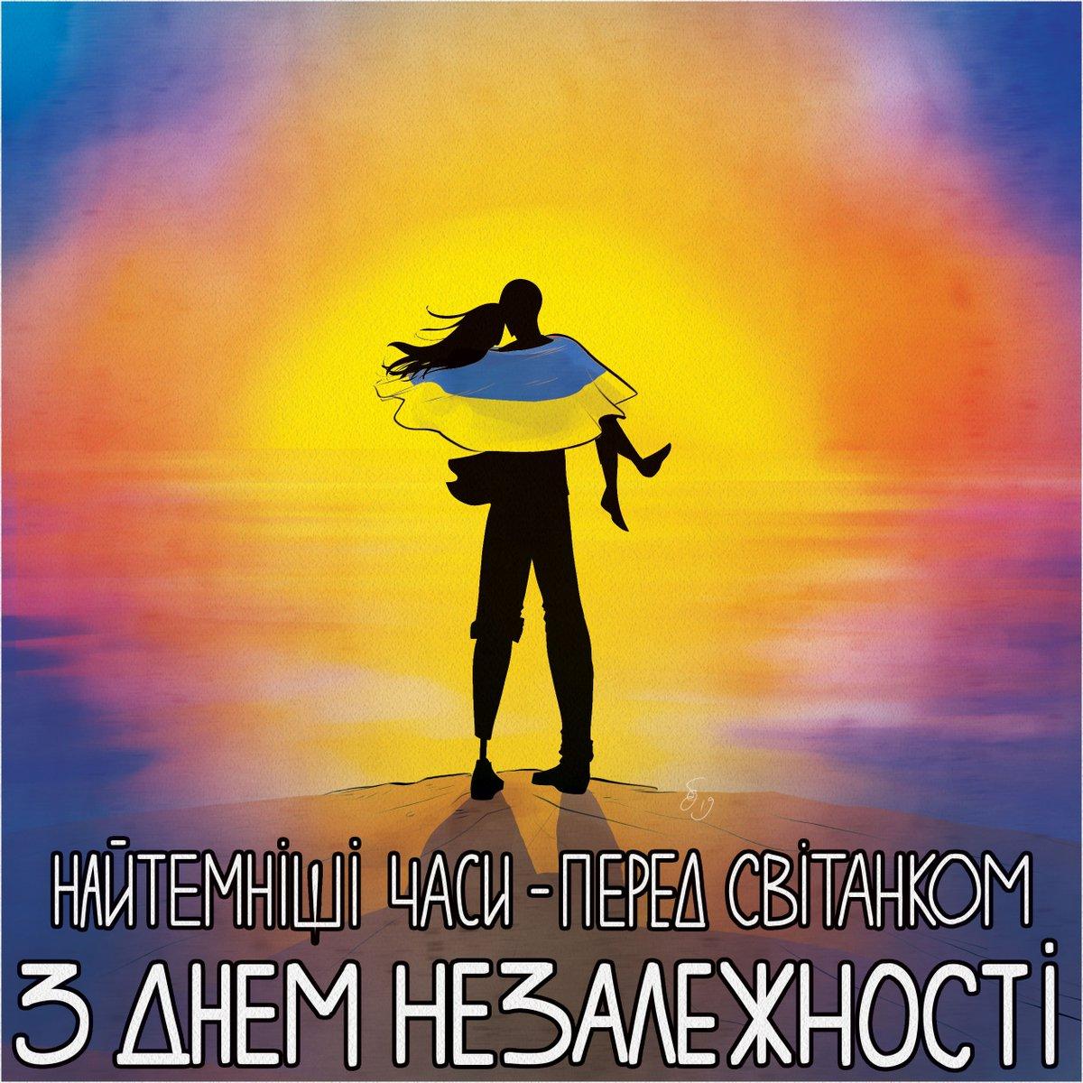 Марш захисників України в Києві завершився - Цензор.НЕТ 4872