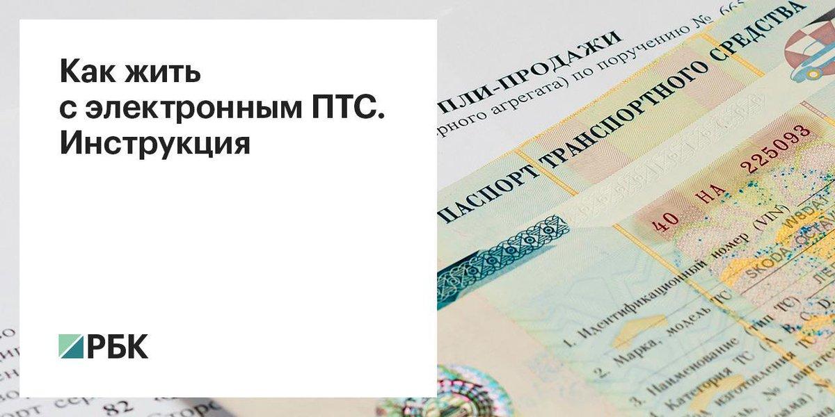 кредит по электронному паспорту вернуть страховку по кредиту волгоград
