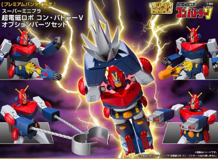 Bandai Super Mini Pla Chodenji Robo COMBATTLER V Plastic Kit