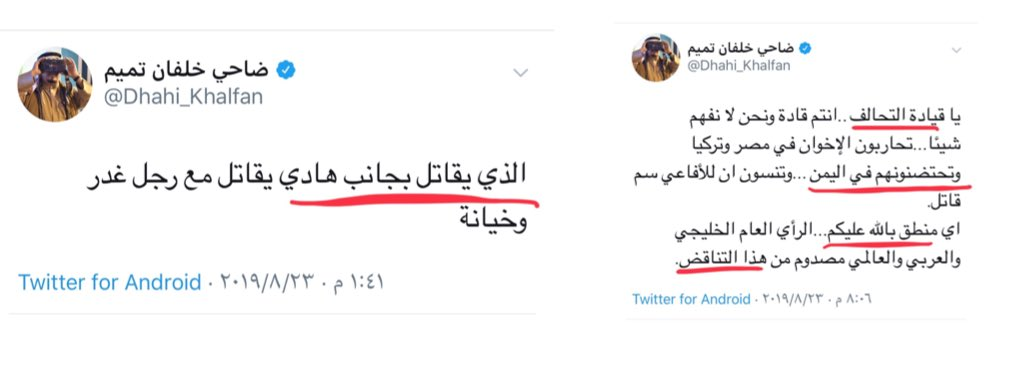 أحداث اليمن وتداعياتها [متجدد] ECrMWjVXoAAUJpX?format=jpg&name=medium