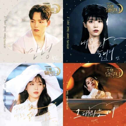 K-pop Fortune Teller ✨ @PredictionIdol Timeline, The