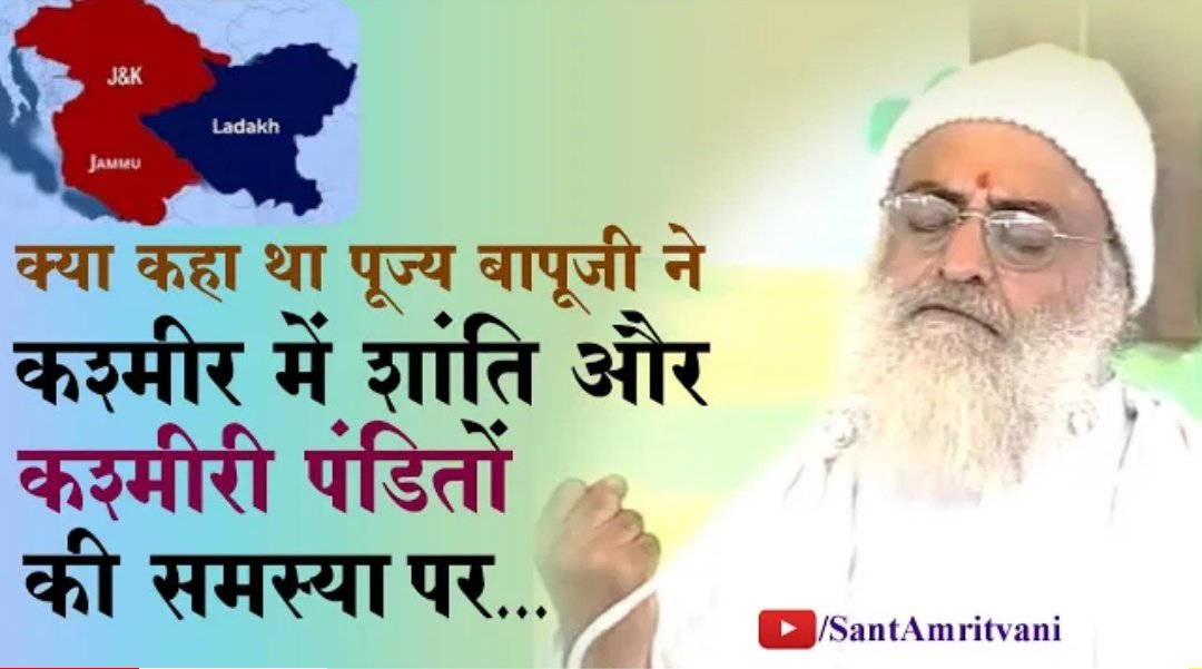 @SonyMusicSouth @VijaySethuOffl @vijayfilmaker @VijayaProdn @RaashiKhanna @iamviveksiva @MervinJSolomon Sant Shri Asaram Bapu Ji says that resolutions r very powerful.  When an enlightened person says something while experiencing his oneness with the Supreme power, that statement is bound to become true! #ब्रह्मज्ञानी_का_ब्रह्मसंकल्प https://t.co/Qe07Y6ZS6S https://t.co/ewCoUkDrYE