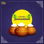 Image for the Tweet beginning: This #Janmashtami, may all your