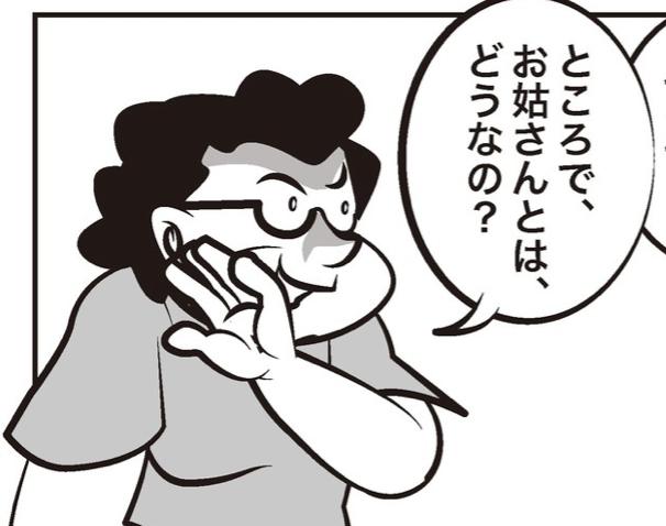 捨文金五郎さんに私のツイートを元に漫画にして頂きました!一見、何気ない立ち話。しかし、その裏には……。ご覧頂けましたら幸いです。壹頁怪談・呼び止め 捨文金五郎