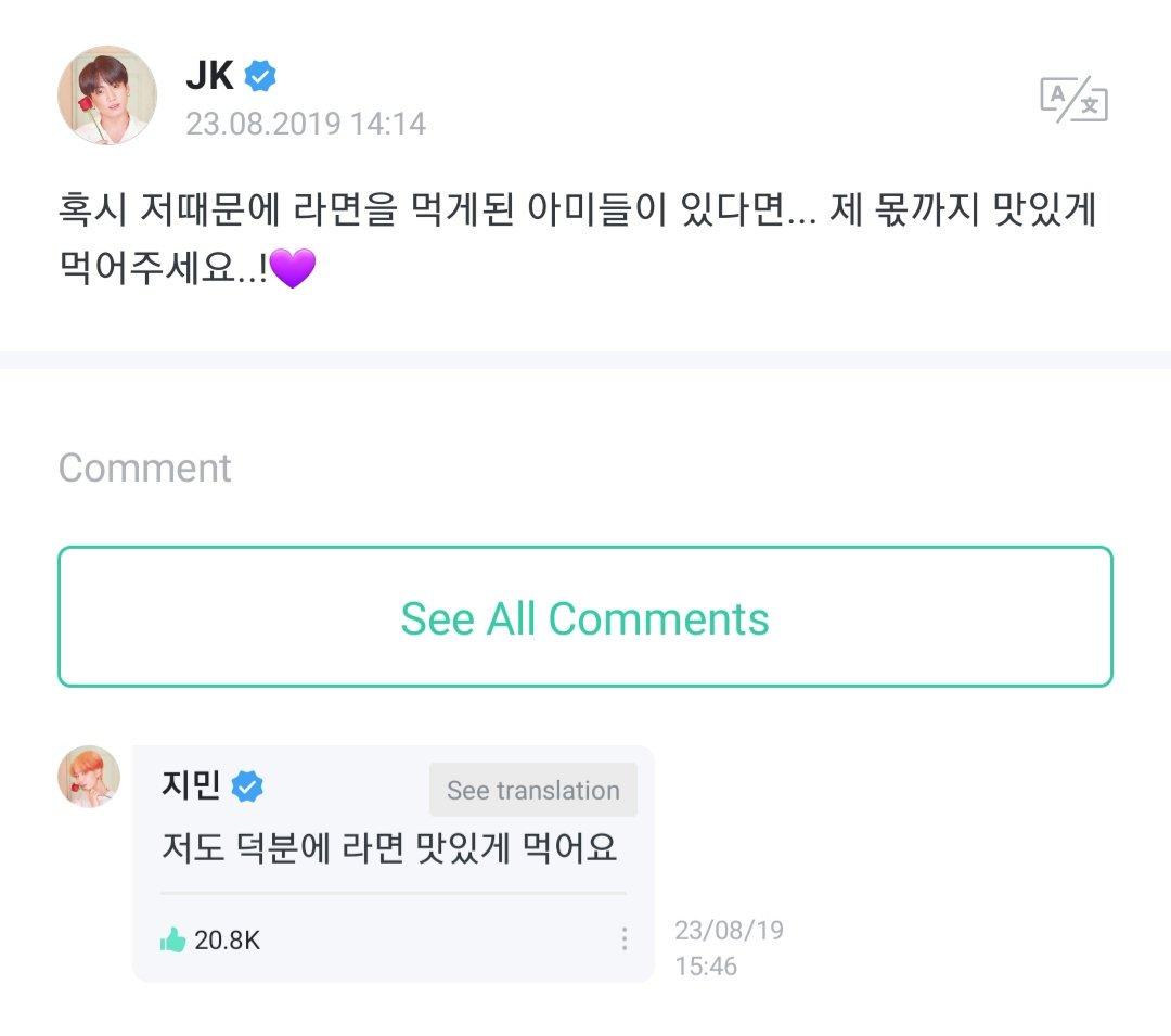 TRAD |230819| Respuesta de #Jimin al post de Jungkook JK: Si hay ARMYs que van a comer ramen debido a mí.. ¡disfruten por mí y coman deliciosamente..! 💜 JM: Yo también estoy comiendo ramen deliciosamente gracias a ti..! ©ing: modooborahae @BTS_twt #BTS 🤭