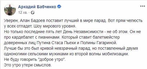 Марш захисників України в Києві завершився - Цензор.НЕТ 9169