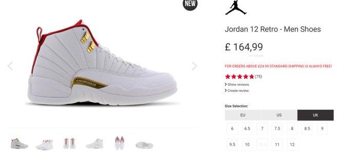 Jordan 12 FIBA LIVE at Foot Locker UK