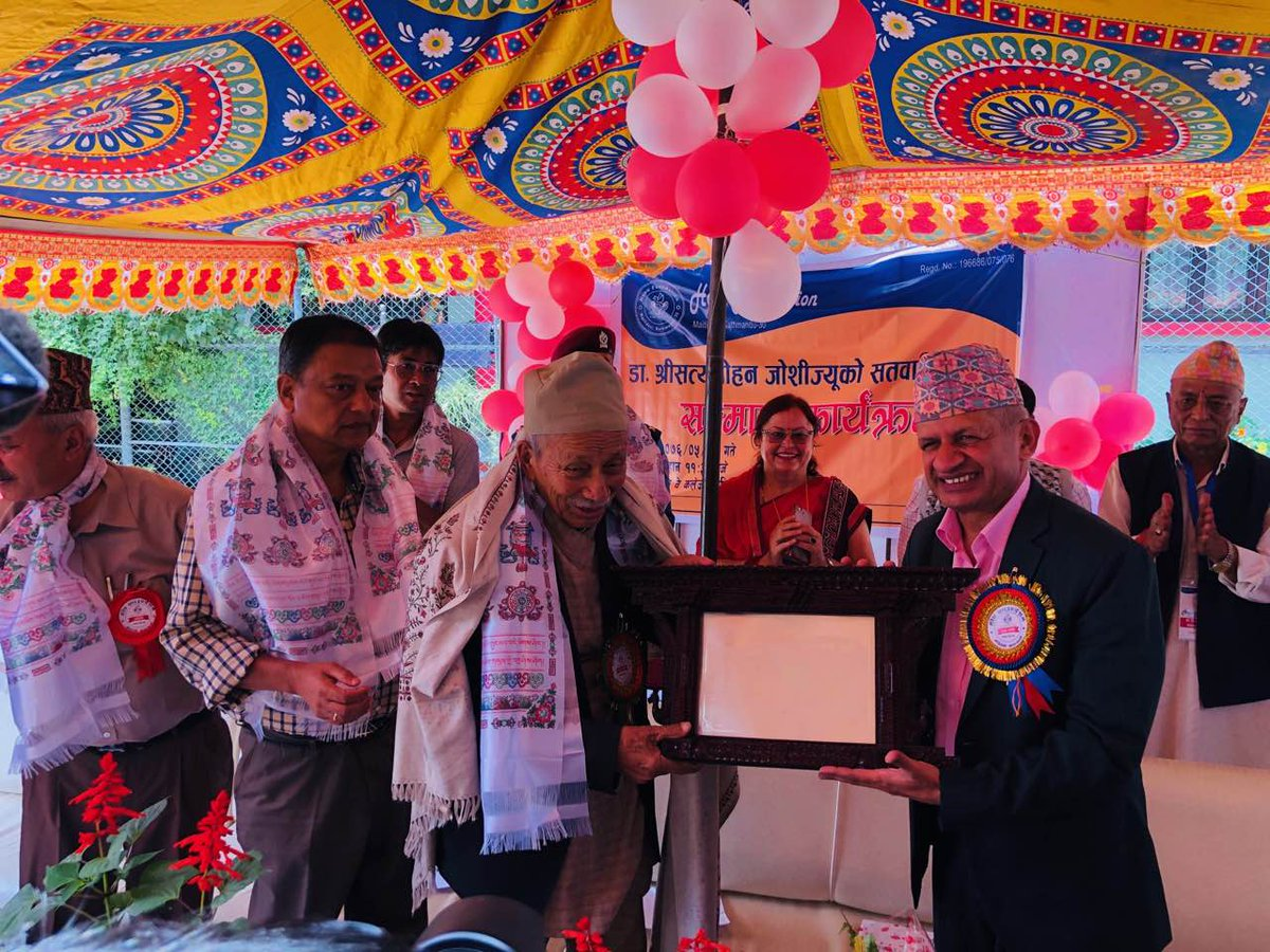 "Minister for Foreign Affairs Hon. Mr. Pradeep Kumar Gyawali honouring ""Shatabdi Purush"" Shri Satyamohan Joshi on his centenary birthday at a special function in Kathmandu today. @PradeepgyawaliK"
