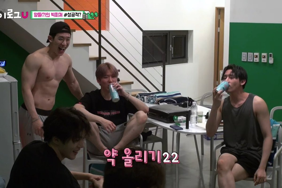 overnight swimming with your monsta x tropa: thread   <br>http://pic.twitter.com/OMoeB3aXIA