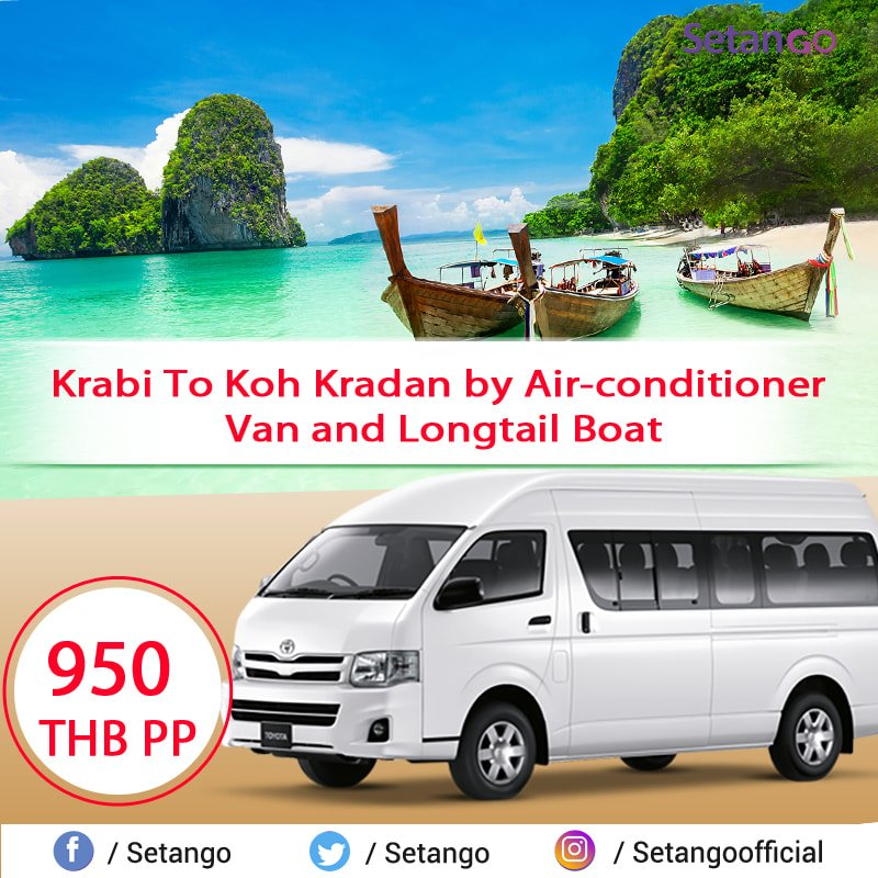 Koh Kradan is one of the most beautiful islands in southern Thailand, Krabi to Koh Kradan Island transfer by A/C Van and Longtail Boat now Only 950 THB Per Person... #amezingthailand #Island #beaches