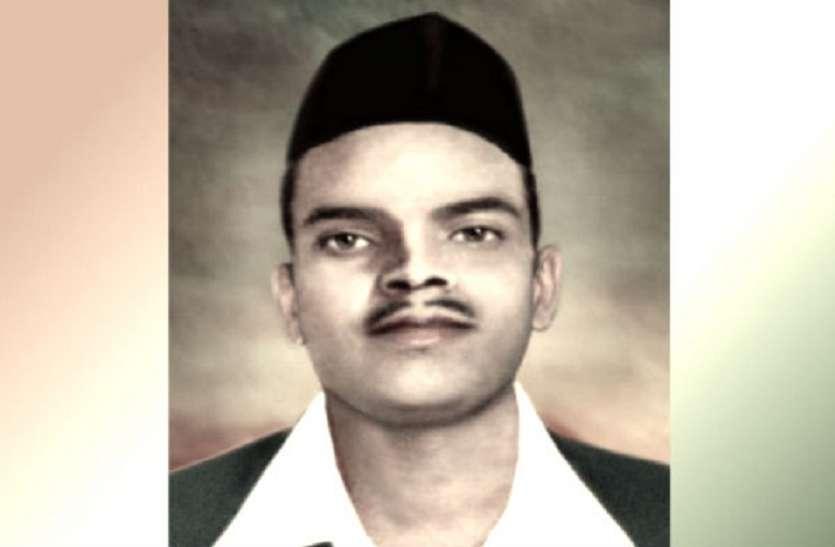 भारतीय स्वतंत्रता संग्राम के एक प्रमुख क्रान्तिकारी जिन्होंने शहीद-ए-आजम भगत सिंह और शहीद सुखदेव के साथ हंसते-हंसते फांसी के फंदे को चूमने वाले अमर शहीद राजगुरु जी की जयंती पर बारम्बार नमन..