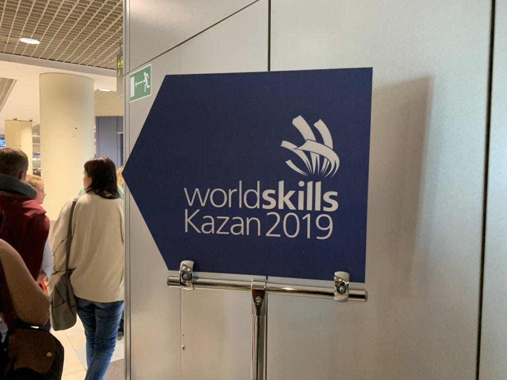 Made it to Moscow. First sign I'm heading the right way to @WorldSkillsKZN @WorldSkills @worldskillsuk !