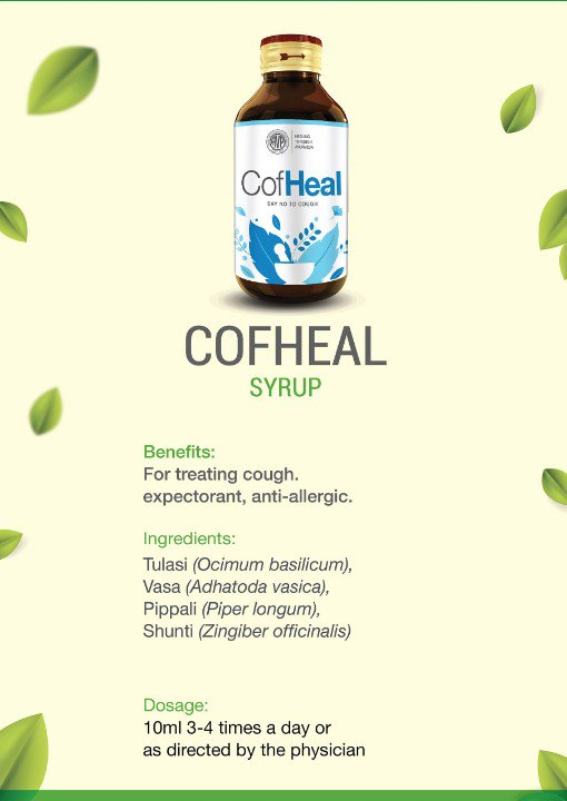 Your best ayurvedic medicine for Cough...COFHEAL #avpayurvedaforlife #avpayurvedaforhealth #saynotocough