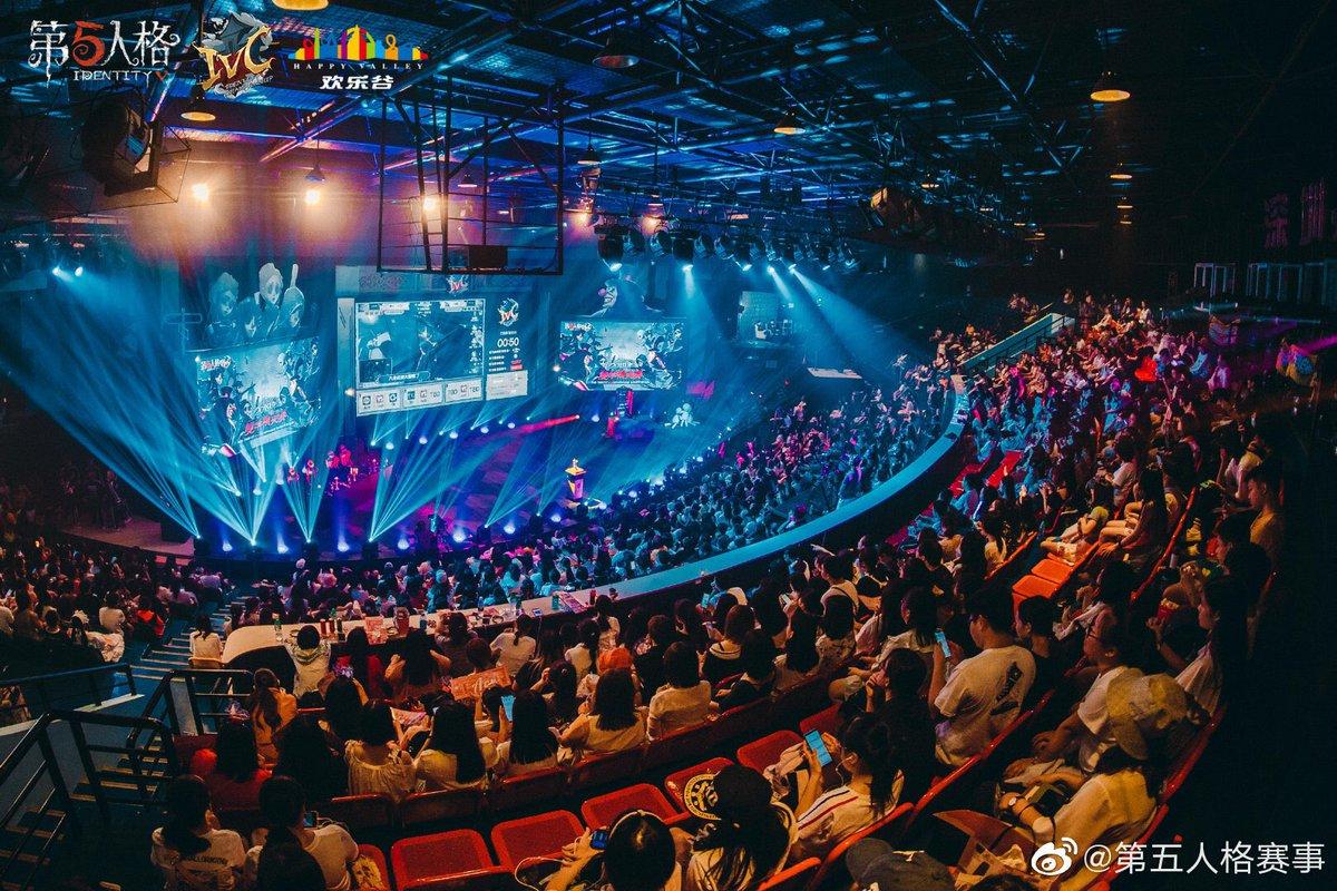 現在中国で行われている大会の様子です。