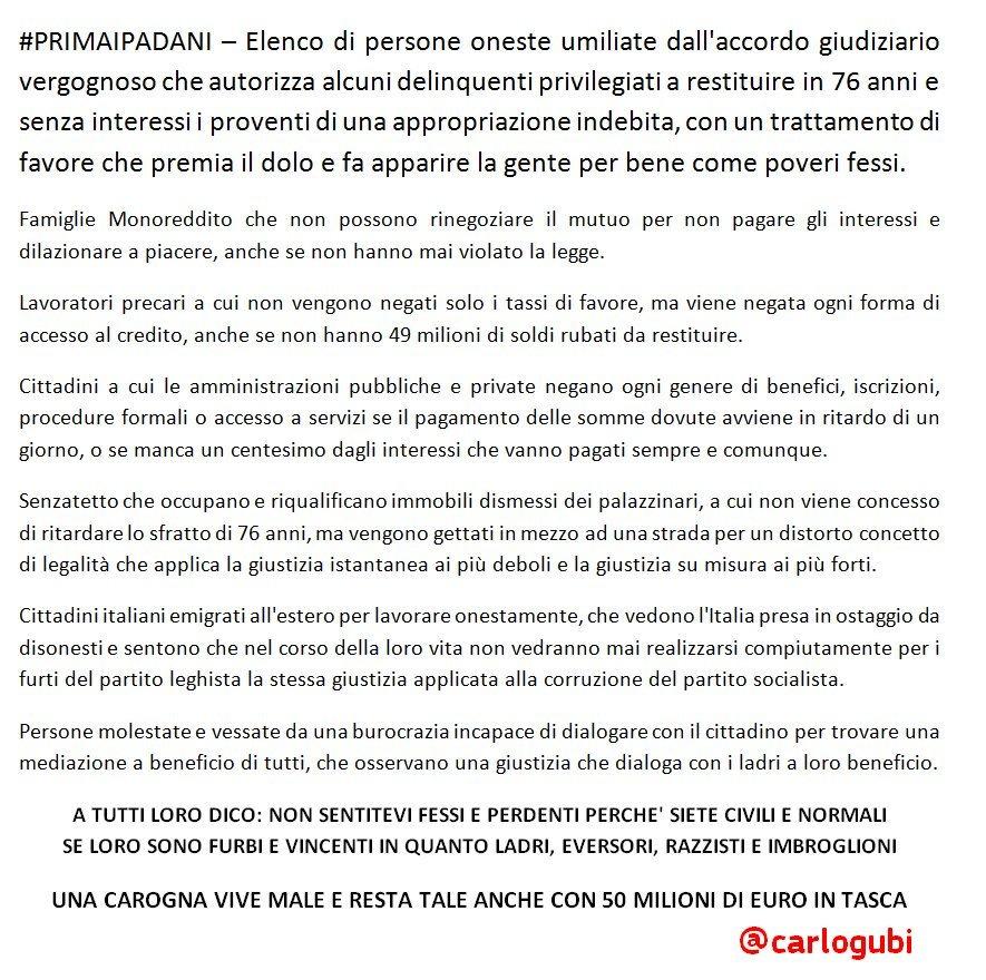 #LegaLadrona