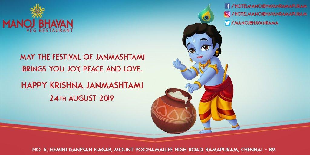 manojbhavanrama - hotelmanojbhavanramapuram Twitter Profile