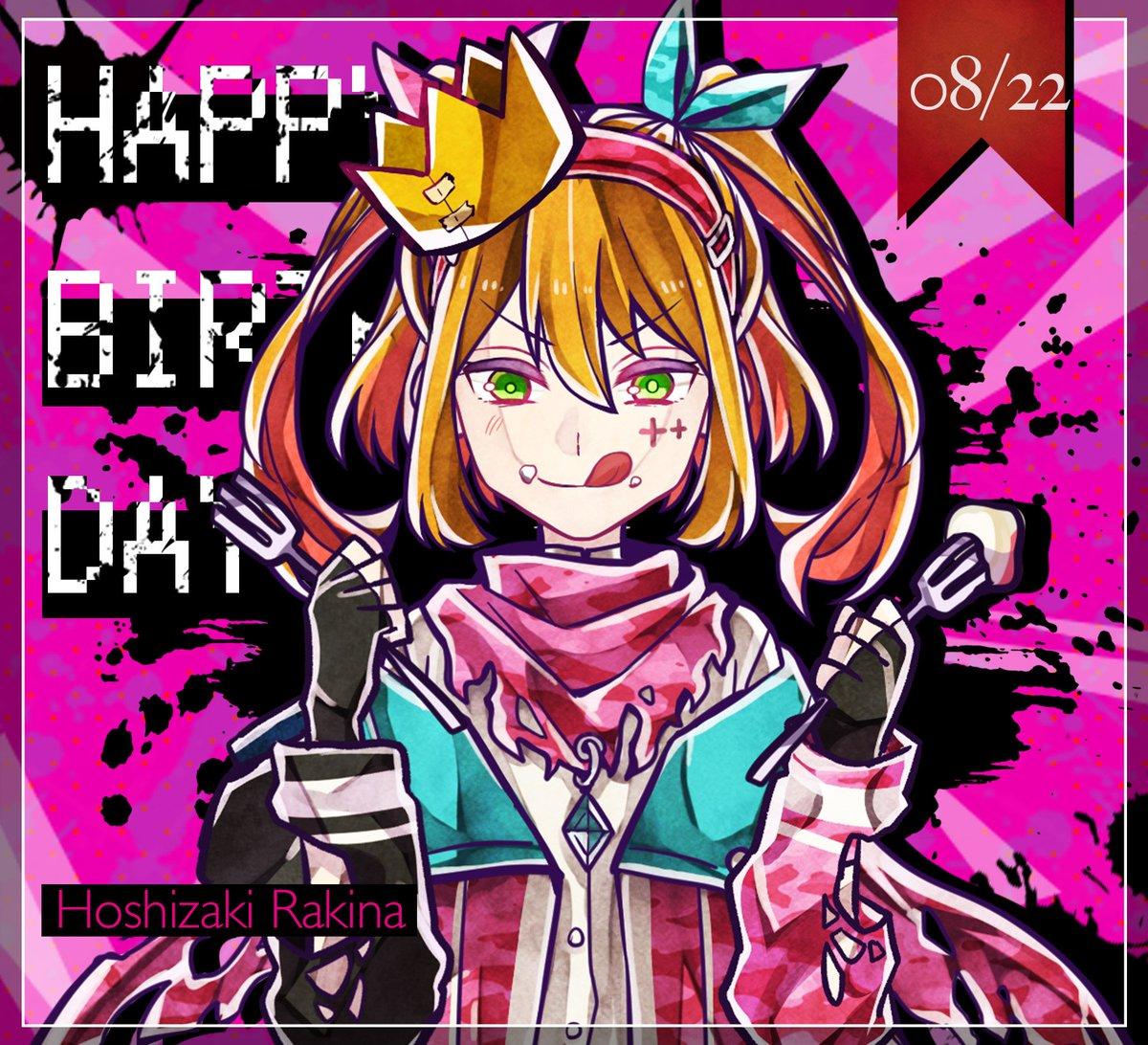 ラキナちゃん、お誕生日おめでとう😁🔫✨#イブプロP.S.スタわさスタッフがラキナちゃんの誕生日を9月22日と勘違いしていたため、投稿が遅れてしまいました🙇ラキナちゃん好きのみんな、ごめんね😥