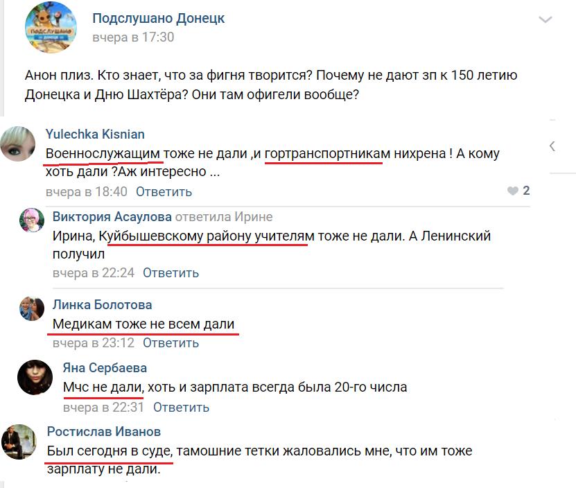 """У Кремлі підтвердили """"опрацювання"""" нової зустрічі в нормандському форматі - Цензор.НЕТ 9362"""
