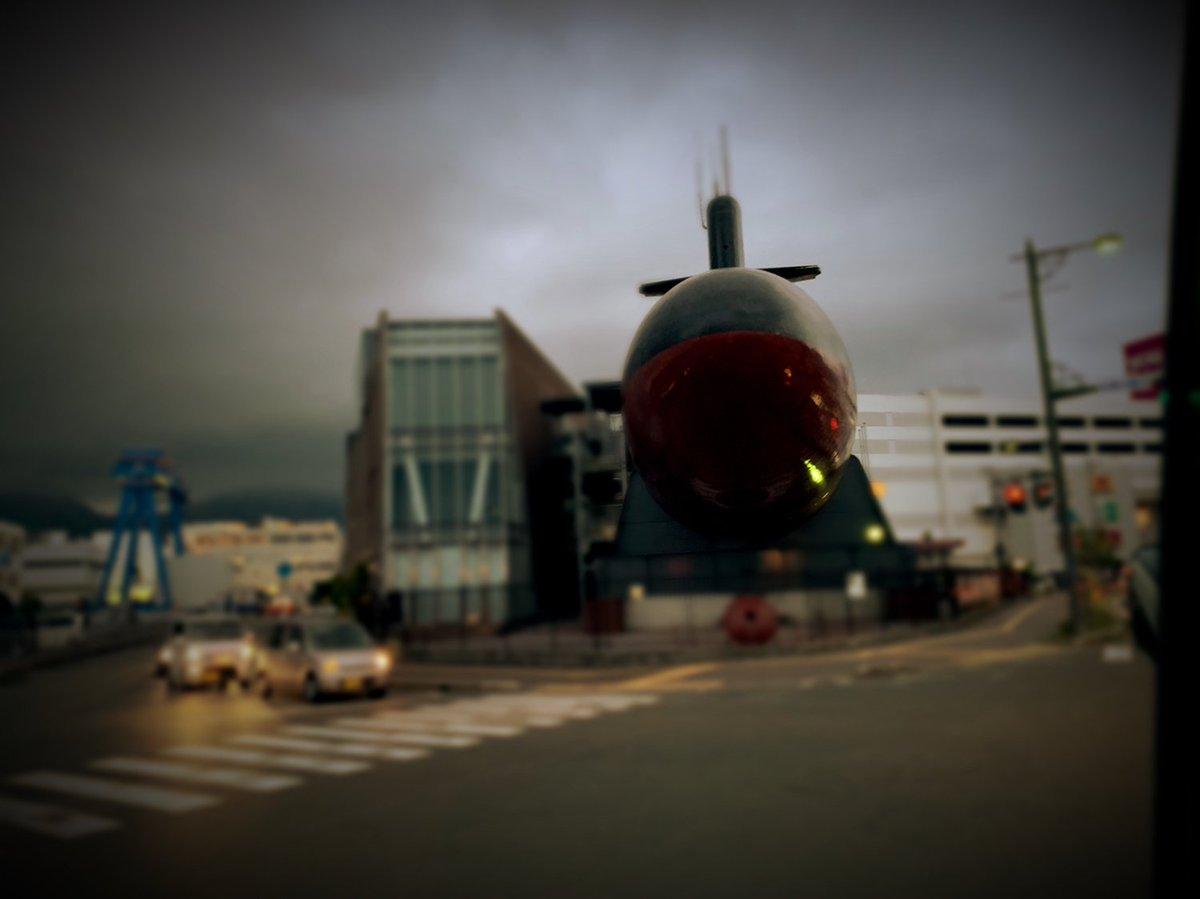 潜水艦です!