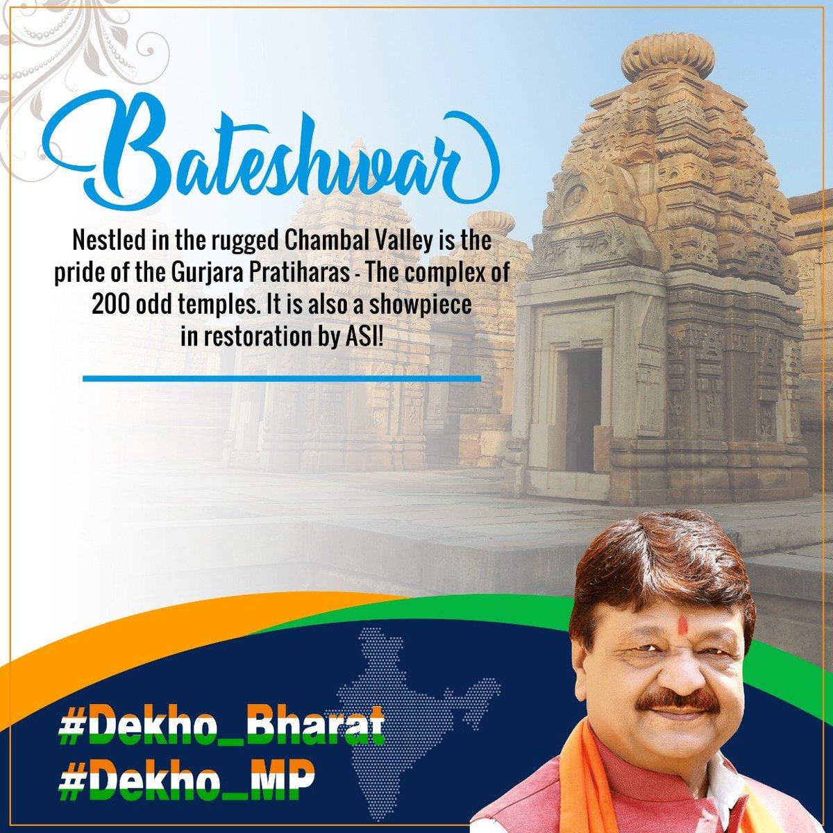 #Dekho_Bharat #देखो_भारत श्रृंखला में आज का स्थान है #बटेश्वरम.प्र. के मुरैना जिले में गुर्जर राजाओं के द्वारा निर्मित लगभग 200 बलुआ पत्थर से बने हिंदू मंदिर है, ये मंदिर समूह उत्तर भारतीय मंदिर वास्तुकला की शुरुआती गुर्जर-प्रतिहार शैली के मंदिर समूह हैं।#Dekho_MP #देखो_एमपी