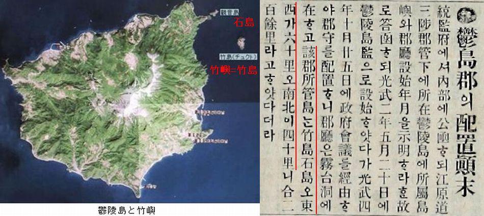 """六衛府 Twitter ನಲ್ಲಿ: """"韓国併合以前に朝鮮人の手で発刊されてい ..."""