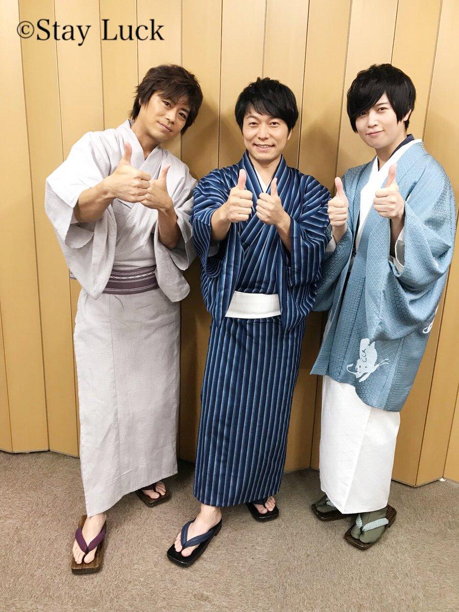 《STAFF》浪川大輔が出演させて頂きました「文豪とアルケミスト 文士劇 夏夜怪綺談」にお越し下さいました皆さま、ありがとうございました!