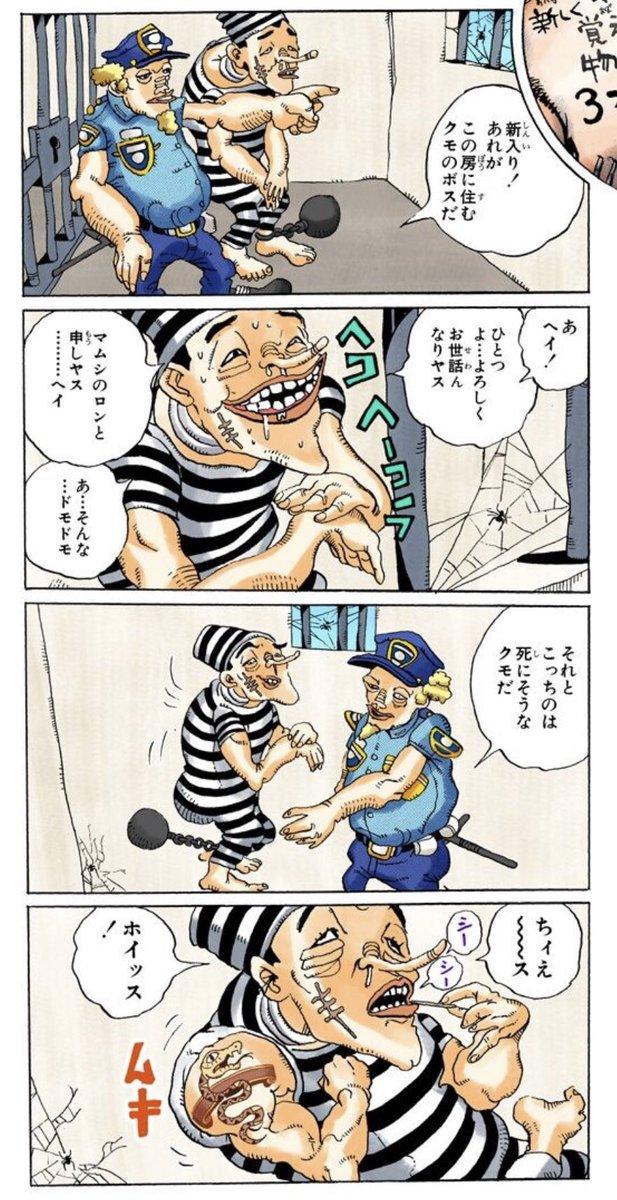 六部 ジョジョ ジョジョ6部『ストーンオーシャン』アニメ化決定ィィ!!ってことで個人的な6部の見所を紹介ィィ!