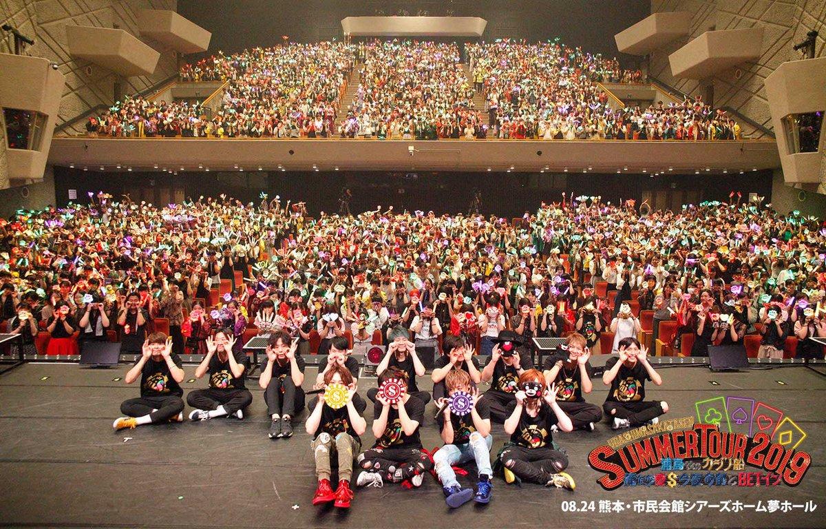 熊本公演の写真です!#浦島坂田船夏ツアー2019