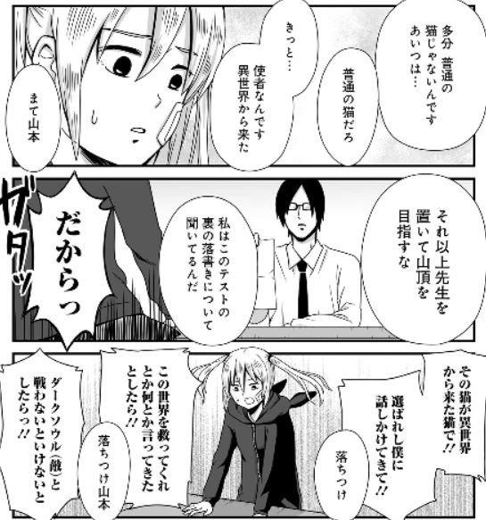女子 高生 の 無駄遣い op
