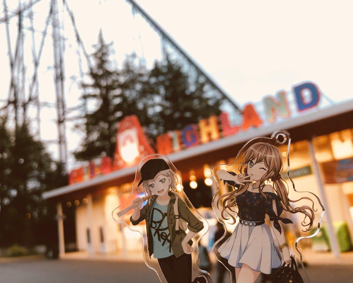遊園地デート