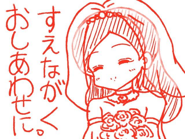 とりのはねコミケありがとうございました! (@torino_hane)さんのイラスト