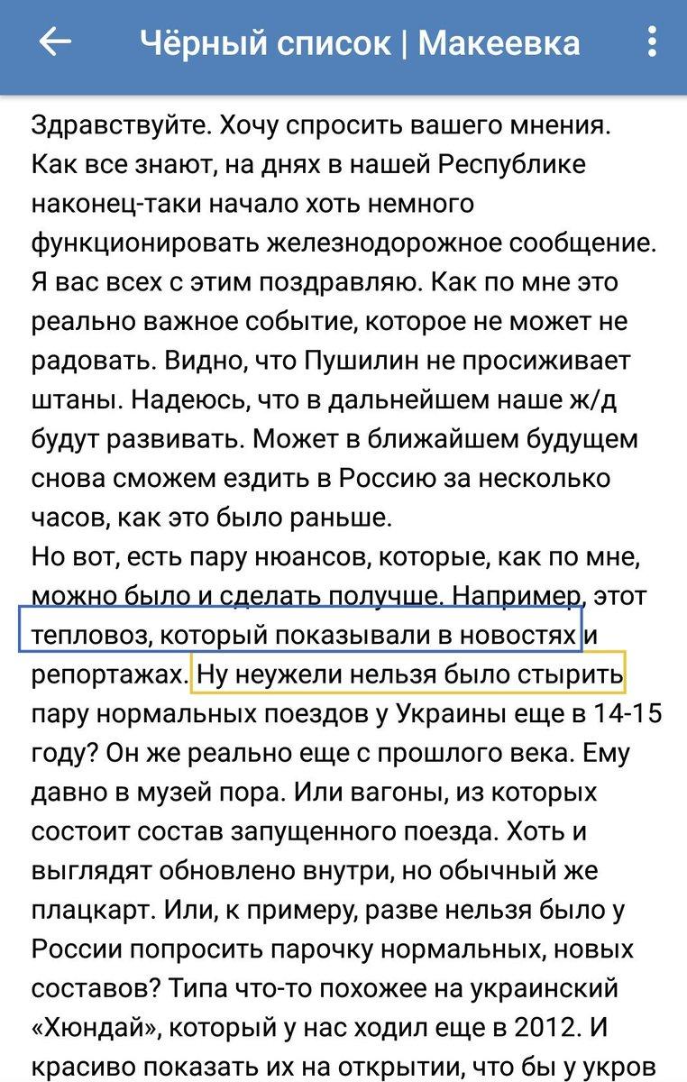 """У Кремлі підтвердили """"опрацювання"""" нової зустрічі в нормандському форматі - Цензор.НЕТ 5939"""