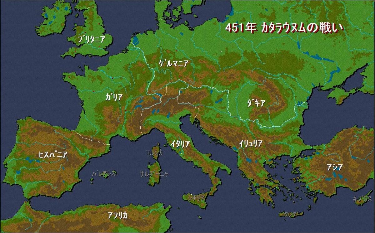 滅亡 西 ローマ帝国