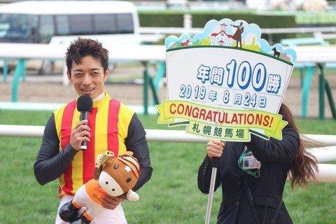 【競馬】川田将雅さん年間100勝1番乗りで満面の笑みwwwwwwwwwww https://t.co/uXUUxIfeRC