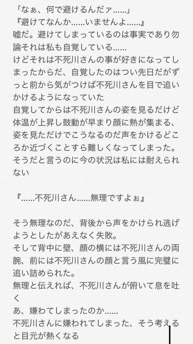 鬼 滅 の 刃 夢 小説 炭 治郎