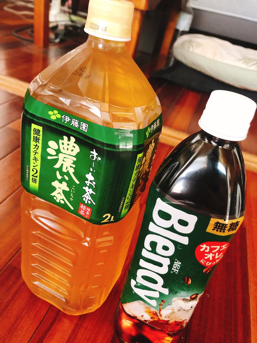 ダイエット 緑茶 ブログ コーヒー