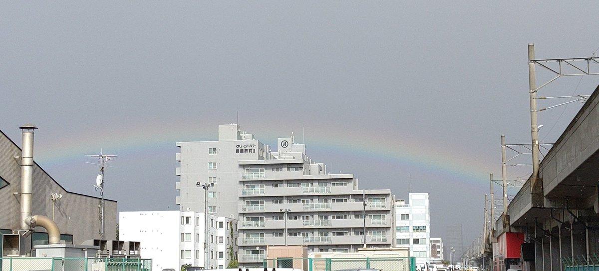 おはようございます! 昨日は藤田伸二さんや、伸二さんの奥様のお店でお酒を飲み、本当に楽しかった!貴重なお話をたくさん聞けたし、石山さんや他のお客さんと喋ることができ、いい時間でした!\(^^)/  札幌競馬場へ向かってますが2時が出た!レインボーライン!!