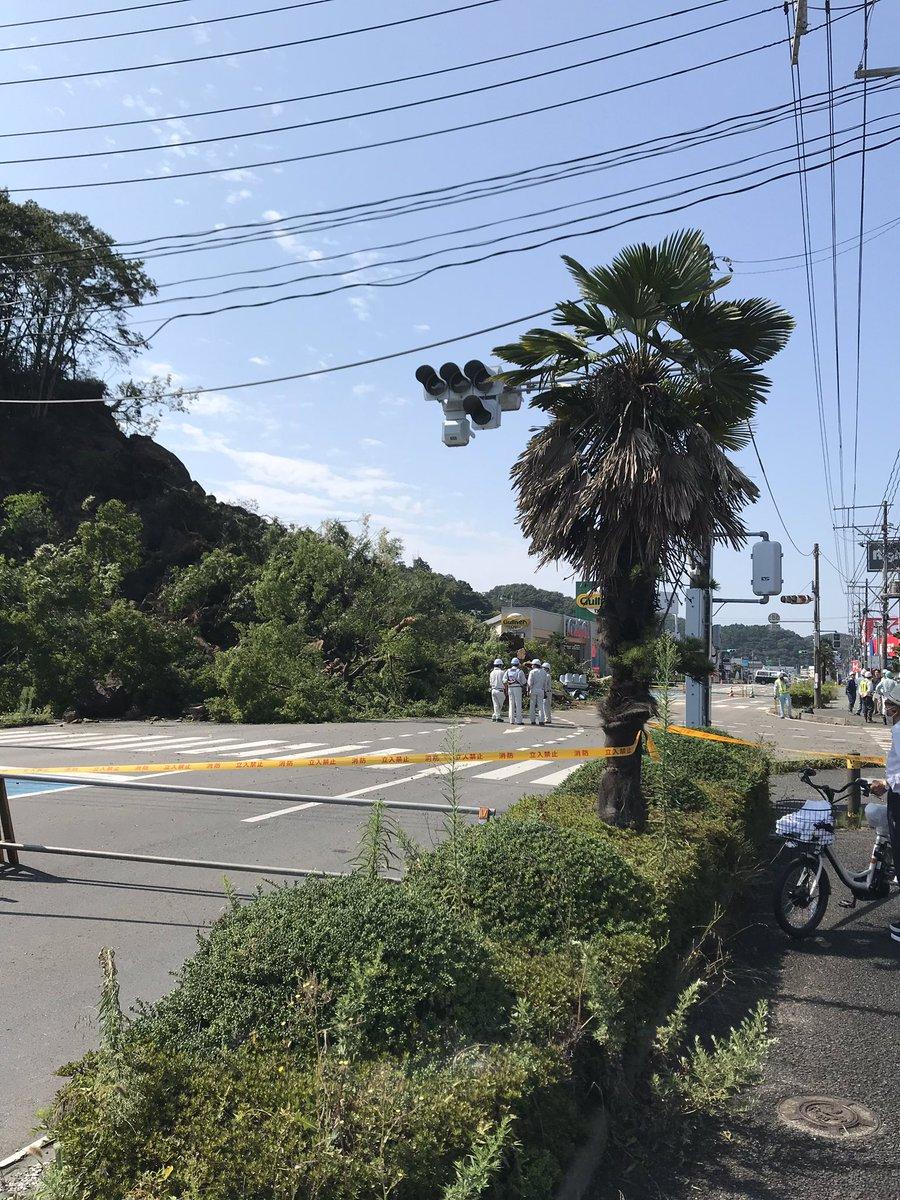 鹿島街道で土砂崩れ 現地画像ヤバイ!!!! いわき市鹿島町久保反町 通行止め