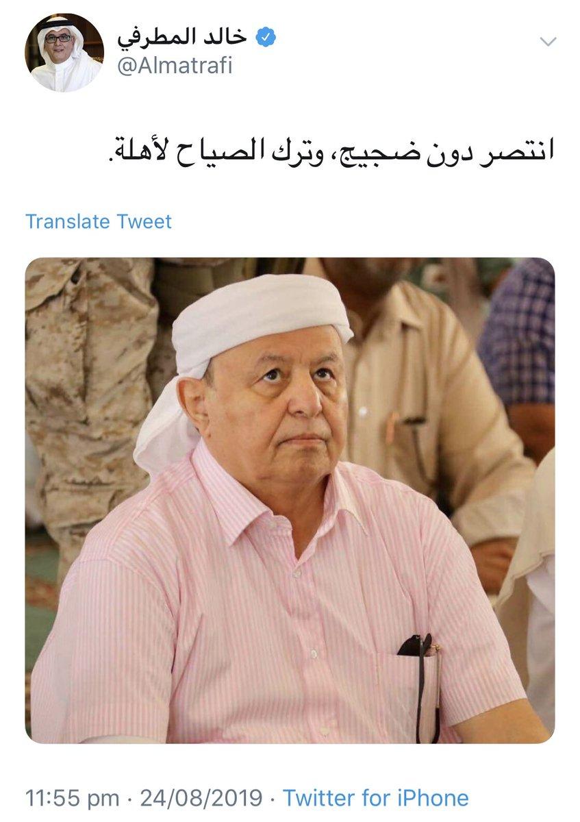 البائس المتطرفي @Almatrafi كان مسؤولاً في قناة #العربية. شاهدوا كيف قلب الهاء المربوطة إلى تاء مربوطة. ماذا نسمّي الذي لا يفرّق بين التاء والهاء؟