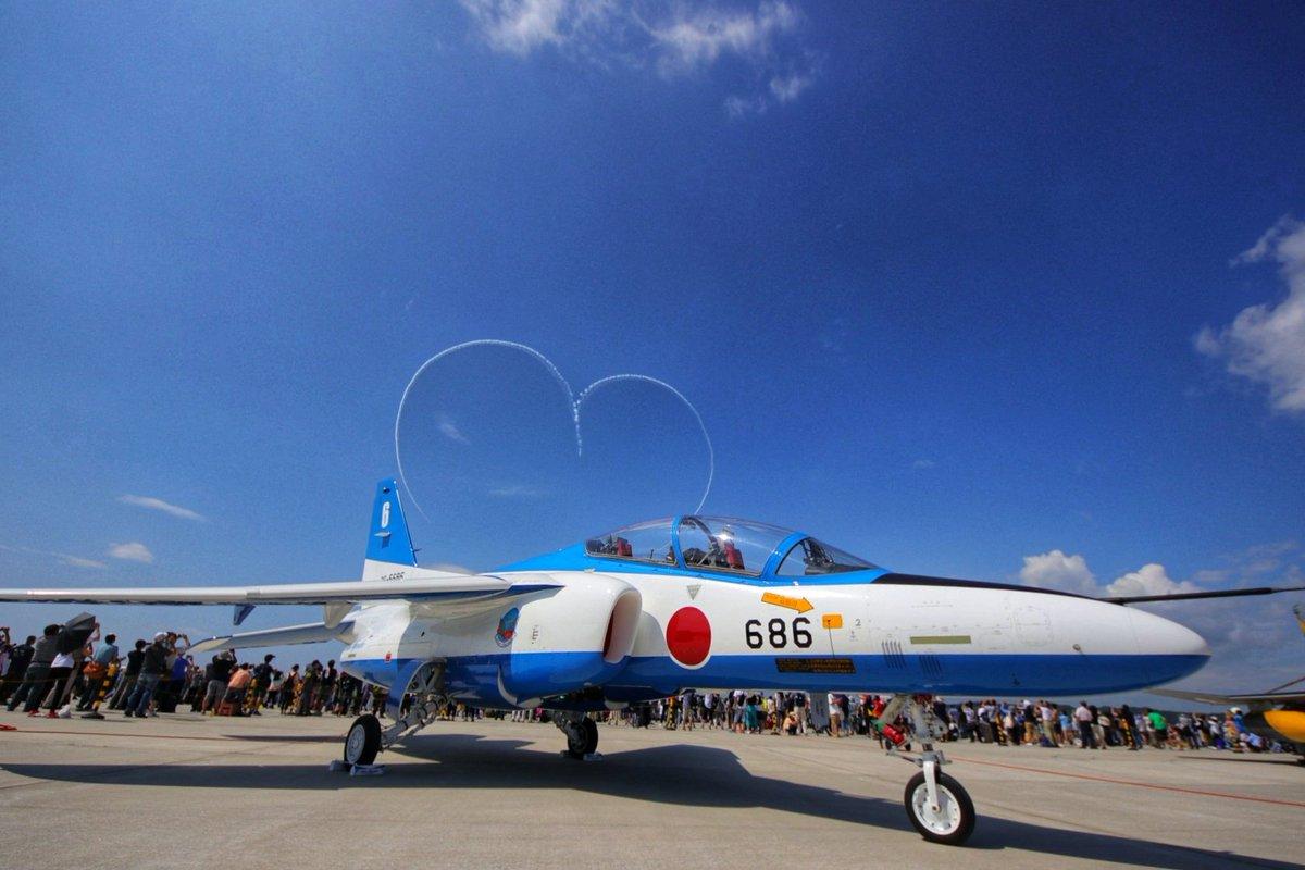 RT @koda_mayu: ブルーインパルスより皆様の幸せを願って♥ #松島基地航空祭2019 #ブルーインパルス https://t.co/i4xuuyyvT2