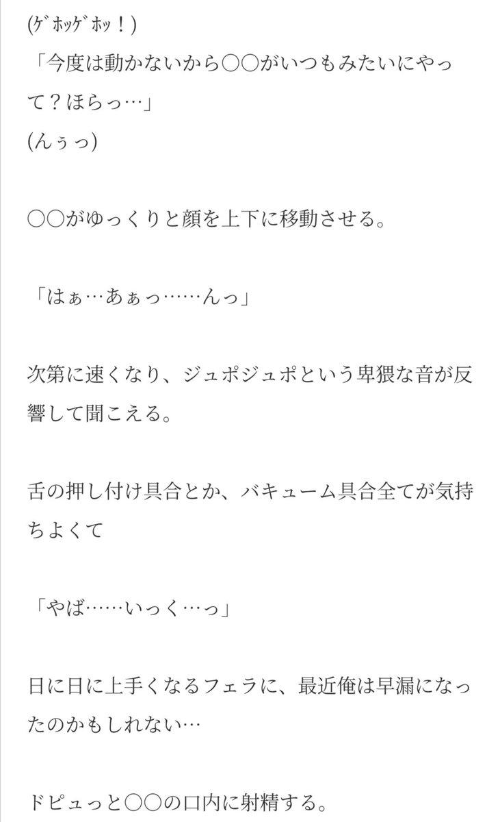 紫 耀 妄想 インスタ 平野