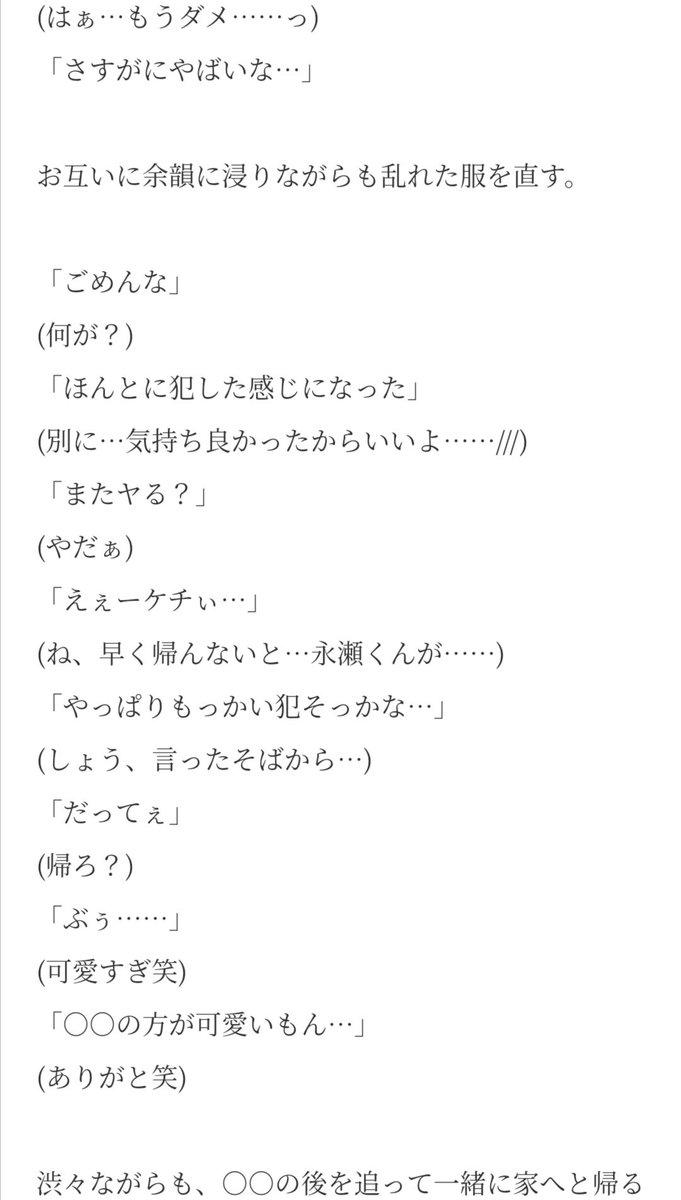 紫 妄想 インスタ 耀 平野