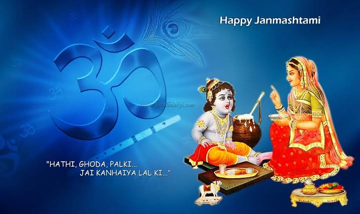 #janamashtami #Krishna #festival #inspirational #ReligiousFreedom #Dharma #bhakti #aastha #shravan #motivation #thoughts #quotes #today #SundayThoughts