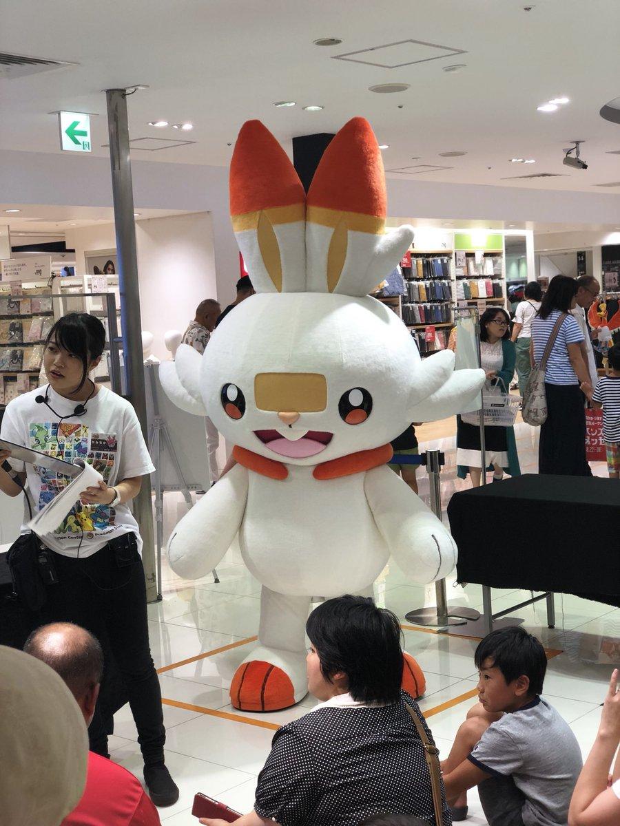 大阪 ポケモン センター