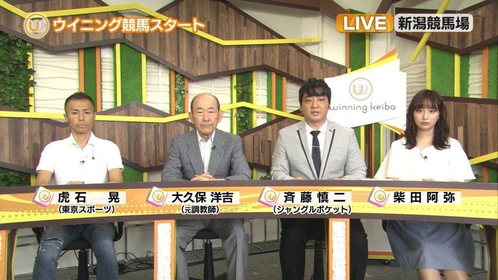 ウイニング競馬 ~新潟~ 2019年8月24日 https://t.co/RsKqmXdPn0