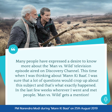 PM Shri @narendramodi shares his experience of #ManVsWild during his #MannKiBaat. Listen him live at youtube.com/watch?v=D8Ojtp…