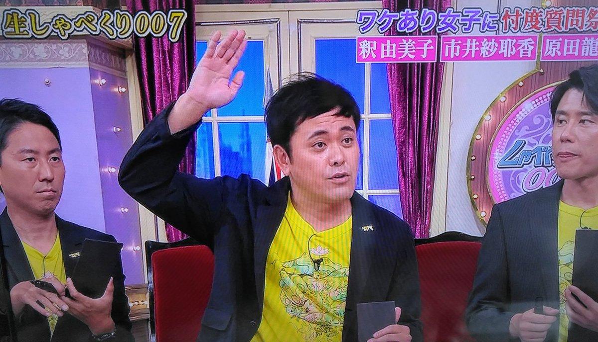有田 髪型