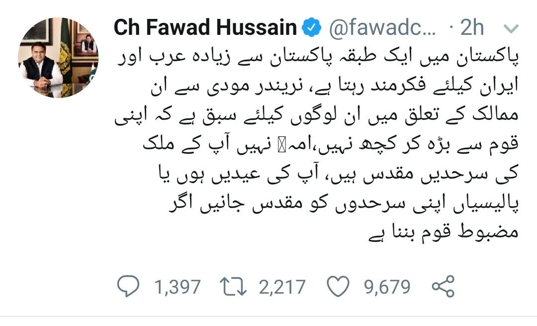 """Just because we have corrupt rulers, these Einsteins leave no opportunity to attack the clear orders of Quran about Muslim Ummah. Saying that Ummah is finished is another term for """"Islam is dead"""".  We are led by traitors, but the Ummah of Rasul Allah will always be a reality. <br>http://pic.twitter.com/lRxWcgKSzJ"""