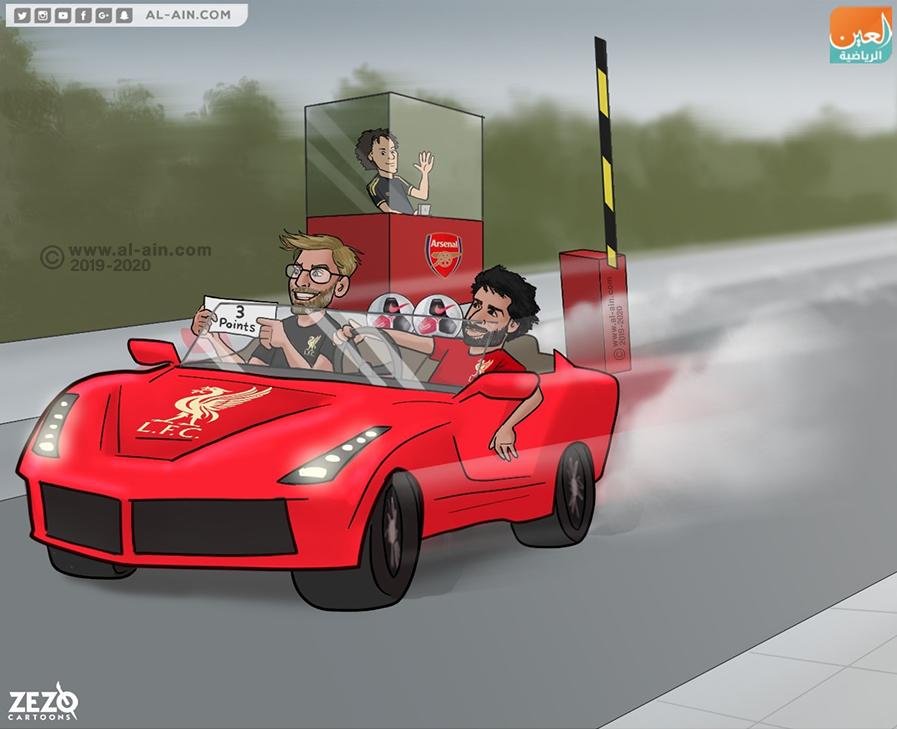 كاريكاتير لـ #العين_الرياضية | ديفيد لويز طريق #محمد_صلاح لخطف نقاط مواجهة #أرسنال#ليفربول_أرسنال #الدوري_الإنجليزي
